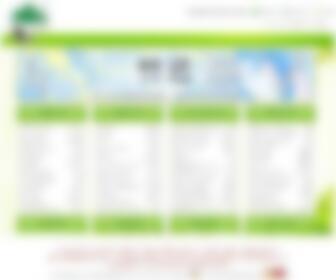 Jjwxc.net - 言情小说_都市言情小说_免费言情小说在线阅读_晋江文学城