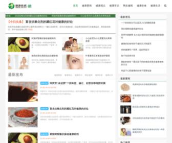 Jkwshk.tv - 健康卫视_全球第一家用汉语普通话播出的医学科普卫星电视台