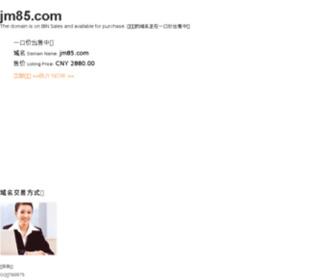 Jm85.com - 周公解梦网