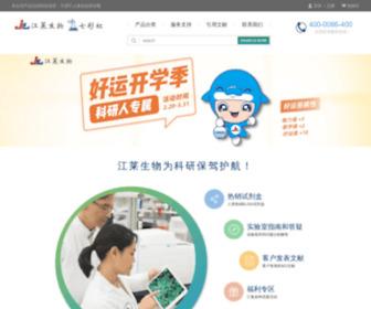 Jonln.com - Elisa试剂盒_生化试剂_化学试剂_标准品-将来商城官网