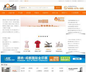 Jqw.com - 金泉网――中国优秀的电子商务运营商 | b2b商务平台 |核心业务:生意通会员,企业商铺,商业搜索