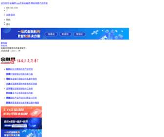 Jrj.com.cn - 金融界―投资者信赖的财经金融门户网站,以证券交易为核心的互联网综合理财平台