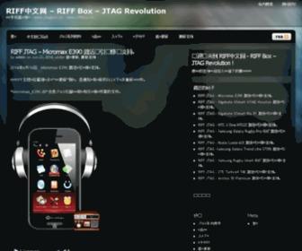 Jtagbox.cn - RIFF中文网  服务器维护  请等待...