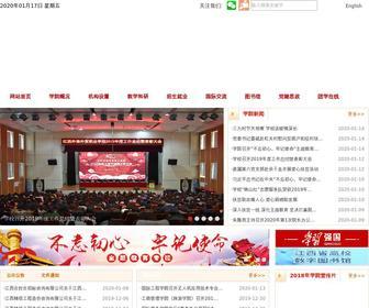 Jxcfs.com - 江西外语外贸职业学院