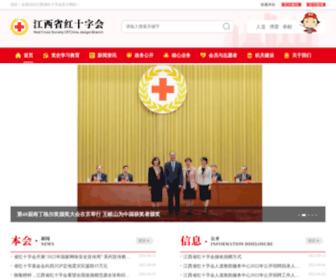 Jxredcross.org.cn - 江西省红十字会