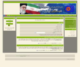 K-sanjesh.ir - Accesss Denied