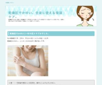 Keraskin-esthetics.jp - 乾燥肌でかゆい。全身に使える保湿ケア。