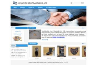 Kh222.com - YANGZHOU K&H TRADING CO., LTD
