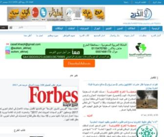 Kharj.com - صحيفة الخرج الإلكترونية - kharj.com