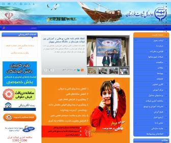 Khzshilat.ir - شيلات استان خوزستان: صفحه اصلی