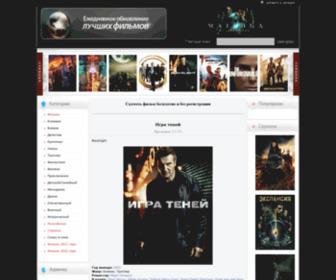 Kinofanatic.com - Лучшие фильмы скачать бесплатно и без регистрации, новинки кино