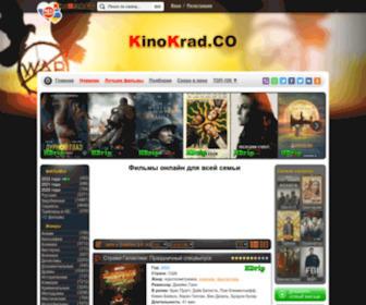 Kinokrad.co - Фильмы онлайн, смотреть бесплатно Кино онлайн в хорошем качестве - КиноКрад.НЕТ