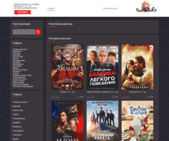 Kinomob.com - Фильмы на телефон и Андроид в mp4 и 3gp скачать бесплатно