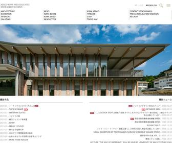 Kkaa.co.jp - Kengo Kuma and Associates – 隈研吾建築都市設計事務所