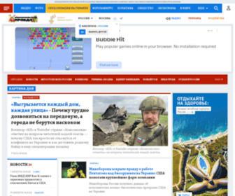Kp.ru - Новости России. Комсомольская Правда в РФ - газета, радио и сайт // WWW.KP.RU