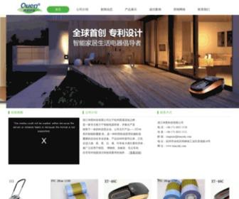 Kunyukj.com - 浙江坤昱科技有限公司|鞋套机|智能鞋套机|全自动鞋套机|智能鞋覆膜机