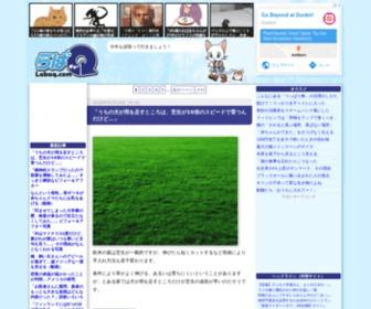 Labaq.com - らばQ