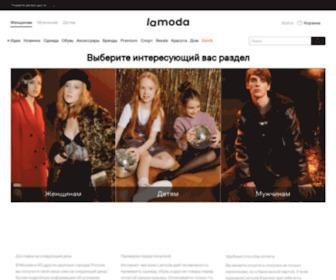 Lamoda.ru - Интернет магазин одежды и обуви. Купить обувь, купить одежду, аксессуары в онлайн магазине Lamoda.