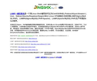 Lamper.cn - 分享-交流-共享-共鸣-LAMP人主题分享交流会