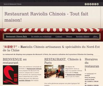 Le-restaurant-chinois.fr - Raviolis Chinois - Tout fait maison! - Restaurant Chinois Paris