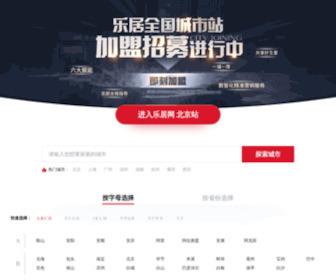 Leju.com - 【北京房地产门户|北京房产网|北京房产信息网】-北京乐居网