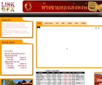 Linkgfx.com - welcome to linkgfx.com