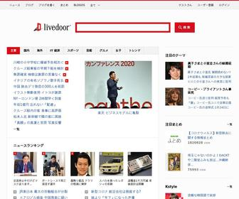 Livedoor.com - livedoor