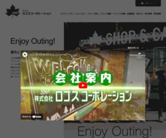 Logos-co.com - 株式会社ロゴスコーポレーション 公式企業サイト