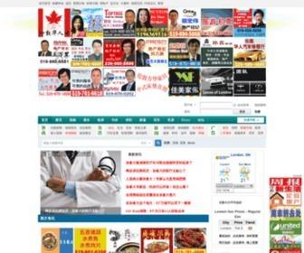 Londonchinese.ca - 首页资讯 - 加拿大伦敦华人网™ - 伦敦中文门户网站