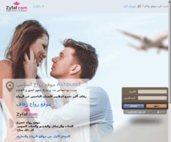 Lookformarry.com - موقع زواج اسلامي