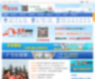 Lqol.net - 龙泉热线(龙泉在线)-成都龙泉综合信息门户网,龙泉招聘网,成都龙泉招聘,龙泉网,龙泉驿,龙泉论坛,成都龙泉新闻,龙泉房产网,龙泉驿区公众信息网,龙泉人事网,龙泉人才网,龙泉教育网 -