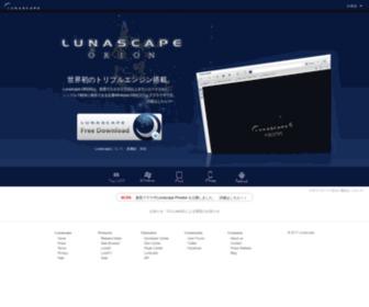 Lunascape.jp - Lunascape - シンプルで軽快な多機能国産ウェブブラウザ