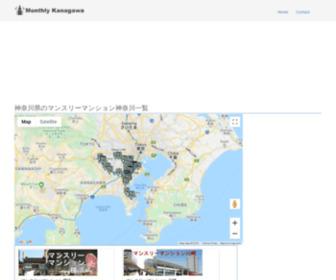 M-kana.com - 神奈川県|マンスリーマンション神奈川