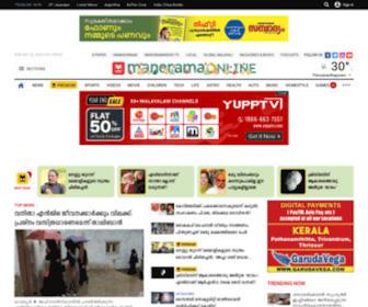 Manoramaonline.com - Manorama Online : Breaking News, Kerala news, latest news, India, Kerala politics, sports, movies, celebrities, lifestyle, E-paper, Photos & Videos