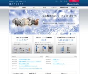 Maruyama-mfg.co.jp - ポンプ、軟水機の株式会社丸山製作所