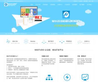 Mastudio.org - MAStudio移动中间件——移动办公平台、移动OA、企业移动开发平台、移动信息化门户