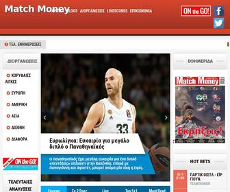 Matchmoney.com.gr - Match Money | Στοίχημα | stoixima | προγνωστικά | στοίχημα στατιστικά | Βαθμολογίες | livescore | Τζίροι | Σύγκριση Αποδόσεων | Στοίχημα forum