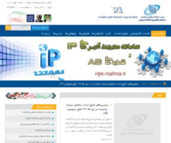 Matma.ir - صفحهی اصلی - مرکز مدیریت توسعه ملی اینترنت