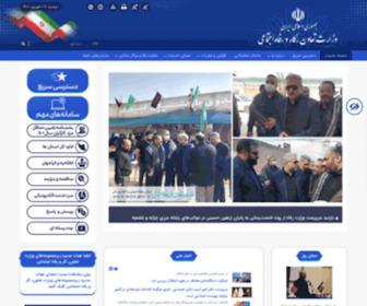 Mcls.gov.ir - وزارت تعاون ، کار و رفاه اجتماعی