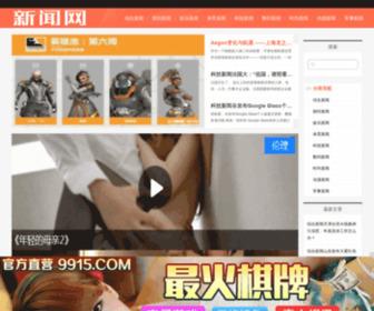Mediaxiu.com - MediaXiu--秀出专属你的数字广告营销综合方案