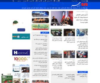 Mehrnews.com - خبرگزاری مهر   اخبار ایران و جهان   Mehr News Agency