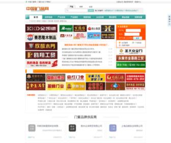 Menchuang.biz - 中国门窗网