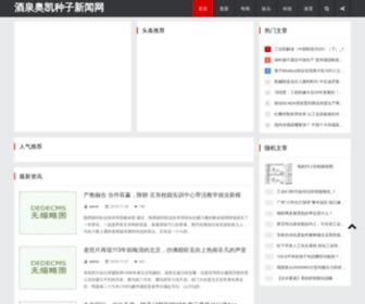 Mensa.org.cn - 97资源总站;97资源 超碰在线视,超碰97资源总站手机看,超碰91资源总站牛牛,97资源超碰久久热,超碰视频在线资源总站,超碰在线观看97资源