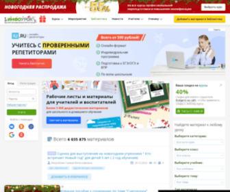 Metod-kopilka.ru - Методическая копилка - презентации, планы-конспекты уроков, тесты для учителя