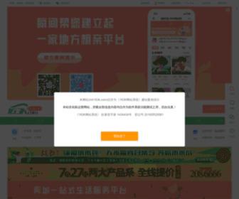 Mh163k.com - 163k地方门户网站系统—官方演示—Powered by 163K.com
