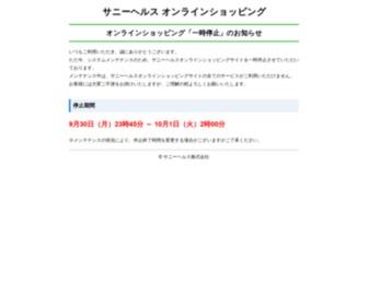 Microdiet.jp - ダイエット 食品なら | マイクロダイエット公式サイト