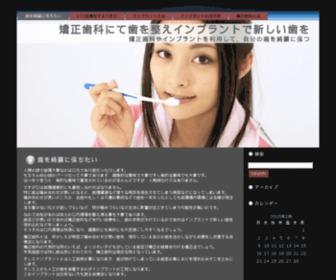 Midyo.net - Midyo.NET - Bi Dünya Video!