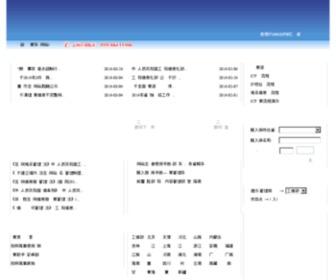 Miibeian.gov.cn - Index