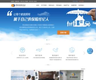 Mingya.com.cn - 明亚官网--首页