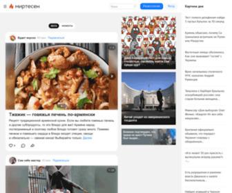 Mirtesen.ru - МирТесен - рекомендательная социальная сеть